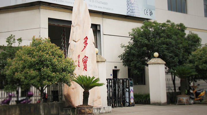 Zhejiang Duobao Industrial & Trading Co., Ltd