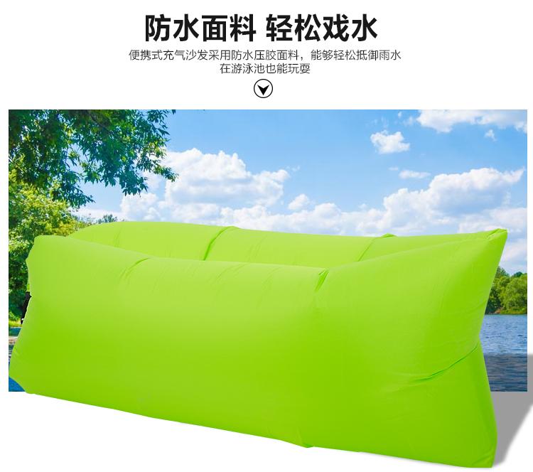 充气沙发_05.jpg