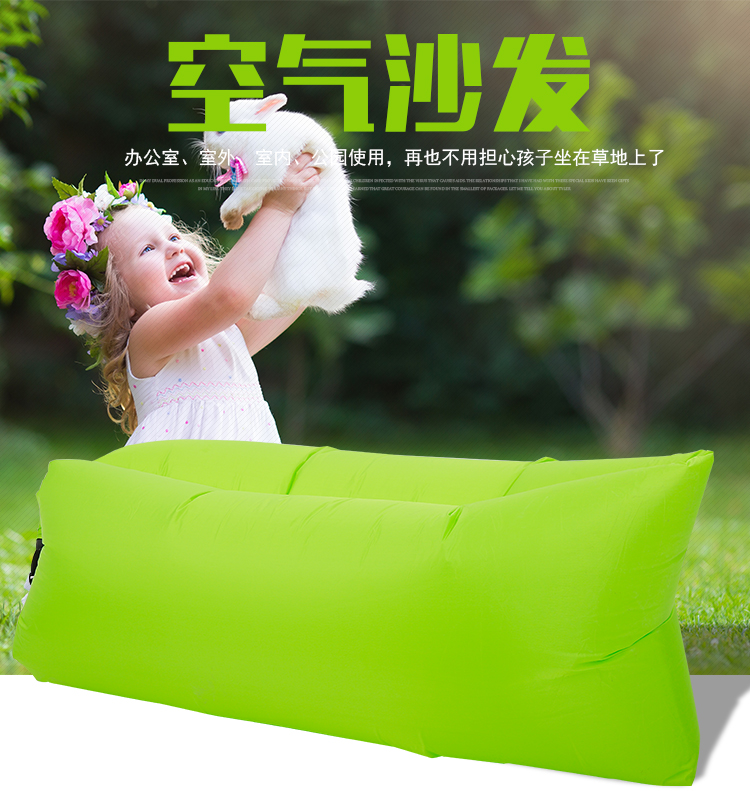 充气沙发_08.jpg