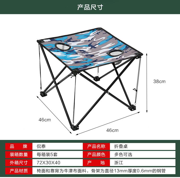 桌子200_02.jpg