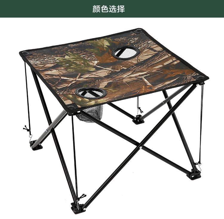 桌子200_03.jpg