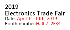 2019 Global Sources Consumer Electronics Trade Fair